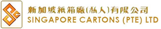 Singapore Cartons Pte Ltd Logo